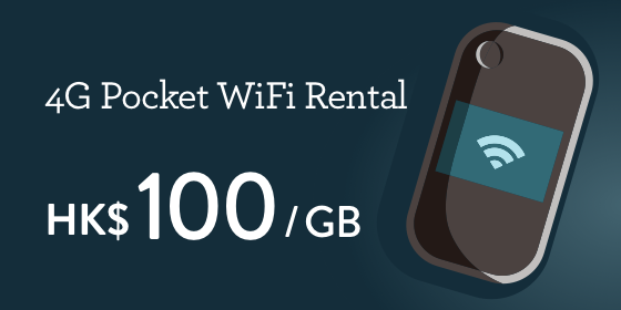 Pocket Wi-Fi Rental