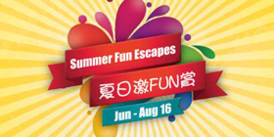 Summer Fun Escapes